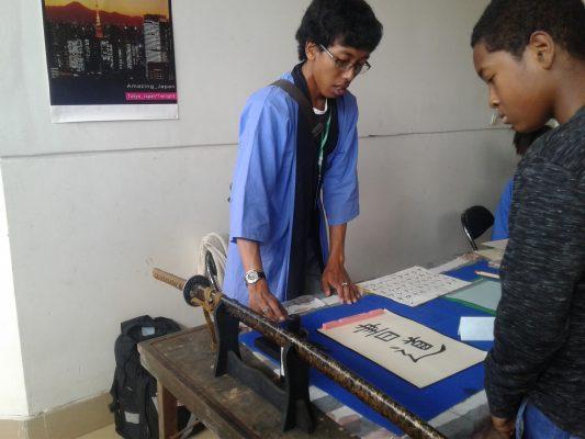 L'art de la calligraphie